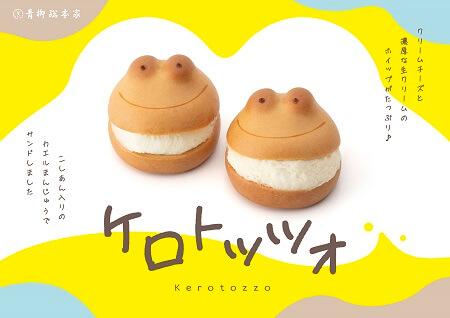 【悲報】マリトッツォ、日本でしか流行ってなかった